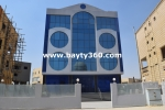 commercial & administrative building for rent in new cairo Egypt